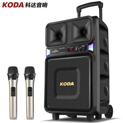 Loa kéo Koda KD-1203