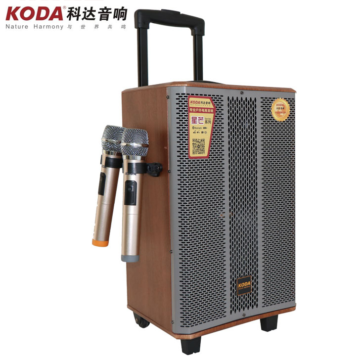 Loa kéo Koda KD-1205