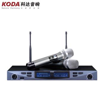 Micro không dây KODA KT-99