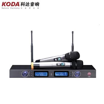 Micro không dây KODA KT-88